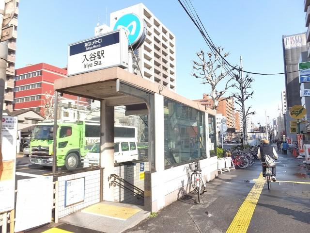 上野ロイヤルハイツ 入谷駅