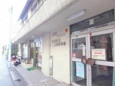 上野ロイヤルハイツ 地区センター