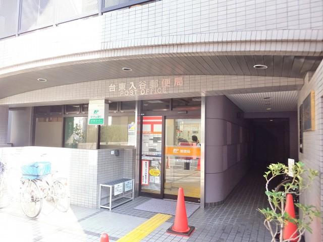 上野ロイヤルハイツ 郵便局