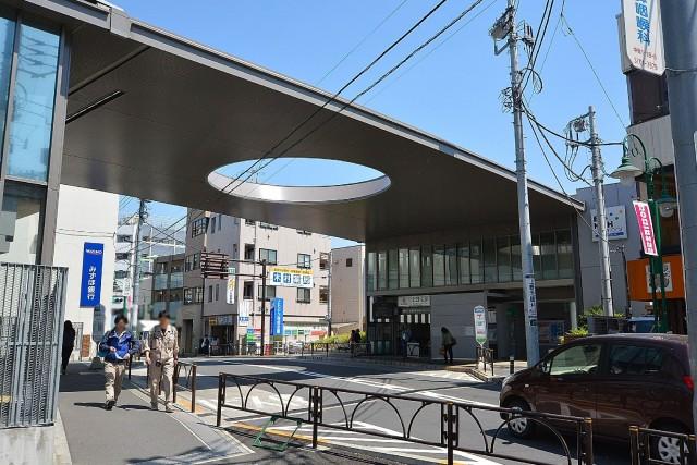 パークハイム世田谷上野毛 上野毛駅