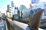 大井町ハイツ 大井町駅周辺