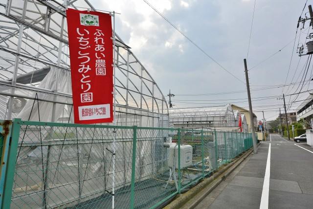 パークハイム世田谷上野毛 マンション周辺
