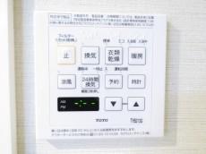 ソフトタウン晴海 浴室換気乾燥機