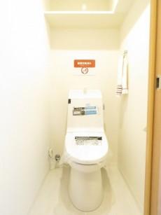 柿の木坂パレス ウォシュレット付きトイレ
