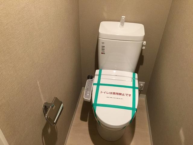弦巻ハイツ トイレ