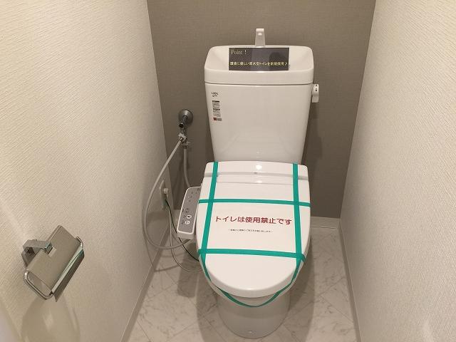 ハイホーム砧公園 トイレ