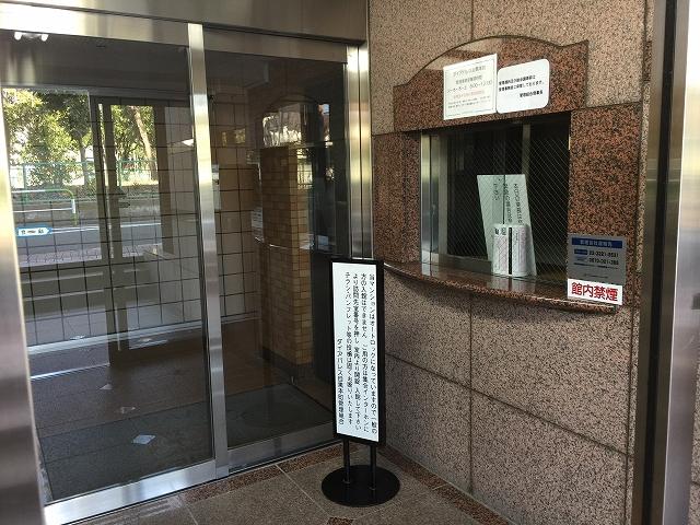 ダイアパレス目黒本町 エントランスホール