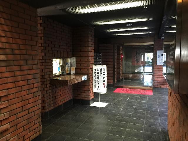ライオンズマンション上北沢 エントランスホール