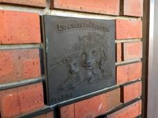 ライオンズマンション上北沢 玄関前