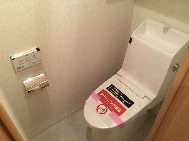 ライオンズマンション上北沢 トイレ
