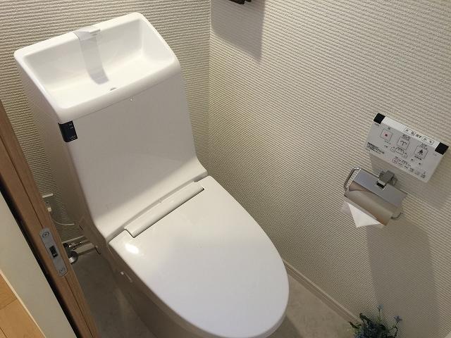 荻窪武蔵野マンション トイレ