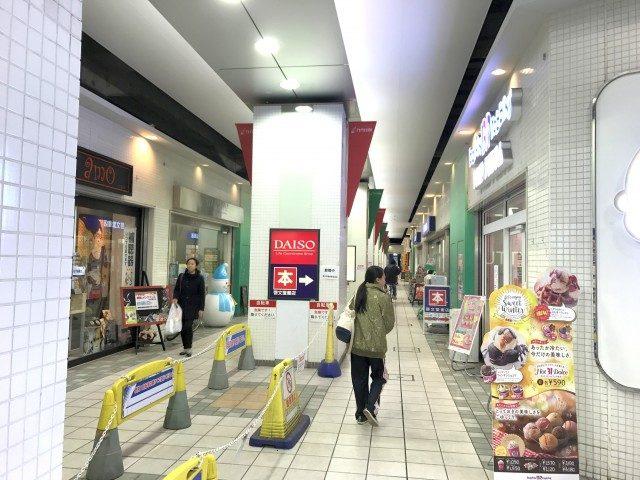 ライオンズマンション上北沢502号室 八幡山駅周辺 (8)