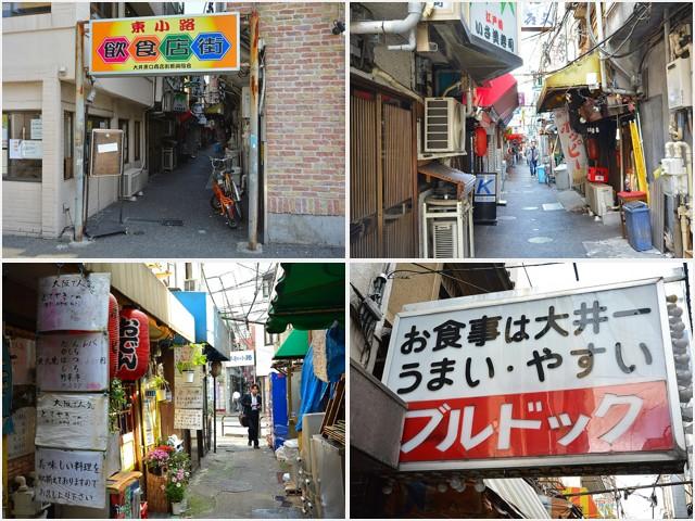 マイキャッスル大井町Ⅱ 東小路飲食店街