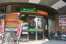 上馬フラワーホーム 郵便局