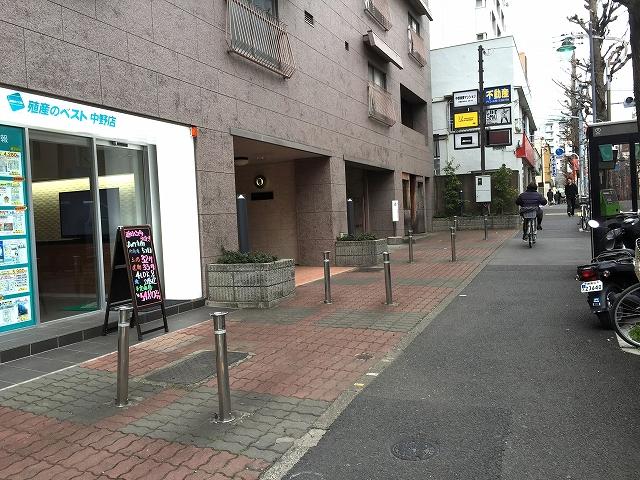 中野東豊マンション 前面道路