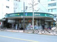 パークコート赤坂ザタワー スーパー