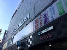 赤坂ハイツ 赤坂見附駅