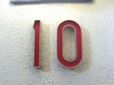 エントピア荻窪 10F
