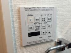 エントピア荻窪 バスルームスイッチ