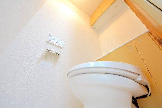恵比寿グリーンハイム トイレ