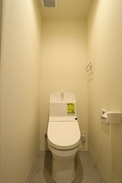 ライオンズマンション初台 トイレ
