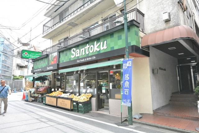 サンクタス四谷・曙橋ルーセンシティ  スーパー