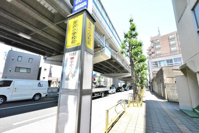 中銀桜新町マンシオン 周辺