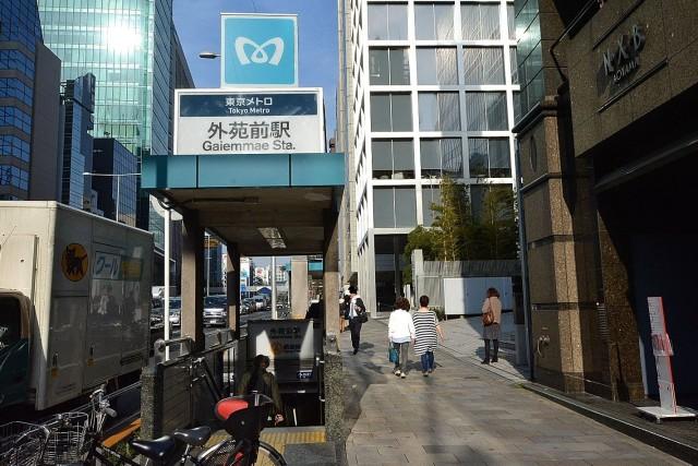 フォンテ青山 外苑前駅