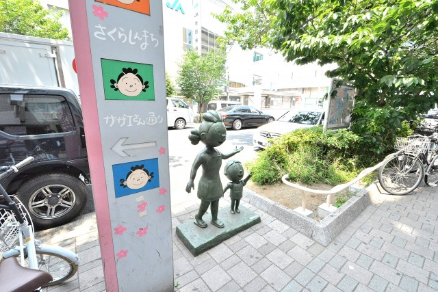 中銀桜新町マンシオン 駅