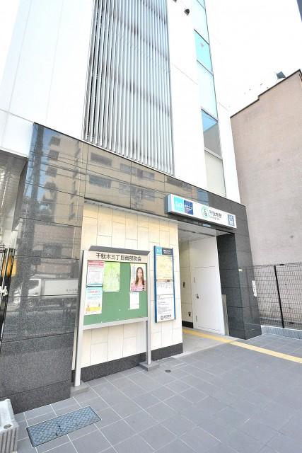 シルバーパレス千駄木 駅