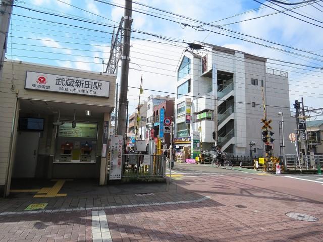 ノトス多摩川フレックス 武蔵新田駅