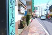 ノトス多摩川フレックス 商店街