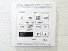 ワコーレ大塚 浴室換気乾燥機