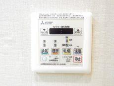 マイキャッスル目黒Ⅱ 浴室換気乾燥機