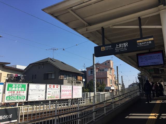 日商岩井豪徳寺マンション 周辺環境