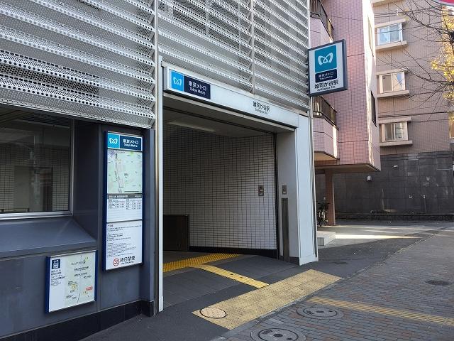 小田急目白台マンション 雑司が谷駅