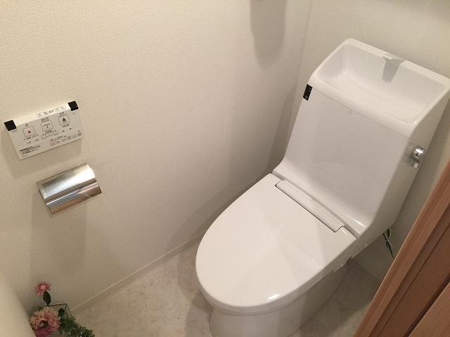 トーア駒込 トイレ
