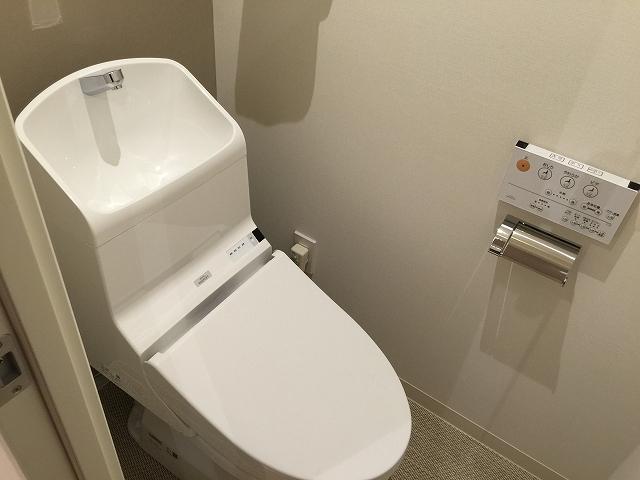 ウイング西荻南 トイレ