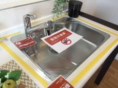 秀和清水池レジデンス キッチン