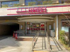 芦花駅周辺 (6)