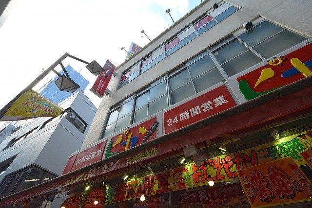 上馬シティホーム 周辺環境