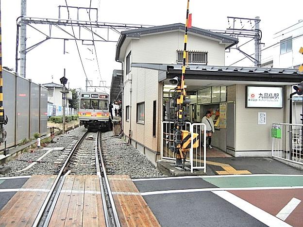 九品仏第2スカイハイツ 駅