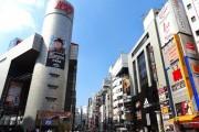 渋谷コーポラス 渋谷周辺