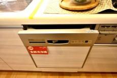 サンドエル松原 食洗機
