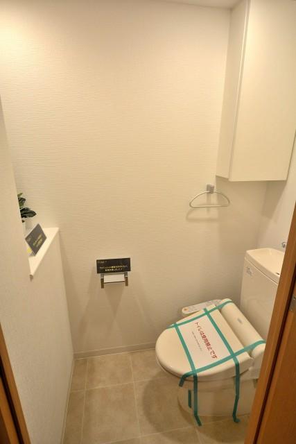 ルピナス桜上水 トイレ