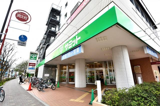 ヴェーゼント芦花公園 スーパー