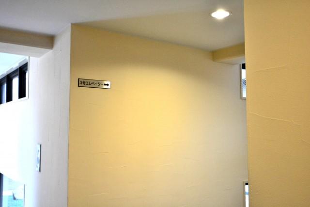 ヴェーゼント芦花公園 エレベーター