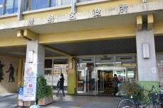 池袋サンシャインプラザ 豊島区役所