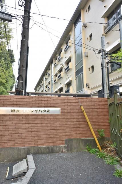 瀬田サンケイハウス 外観