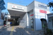 ルネ品川中延 荏原町駅
